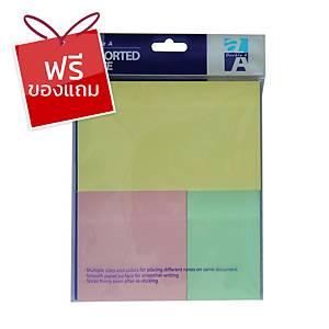 DOUBLE A กระดาษโน้ต AN32324 คละขนาด คละสีพาสเทล
