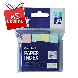 DOUBLE A แถบอินเด็กซ์กระดาษ PI131210 สีพาสเทล