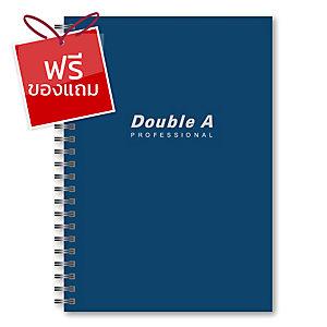 DOUBLE A สมุดบันทึกสันห่วง B5 70แกรม 60แผ่น  สีน้ำเงิน
