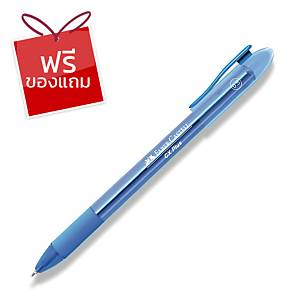 FABER-CASTELL ปากกาลูกลื่น  CX PLUS ขนาด 0.5มม. สีน้ำเงิน