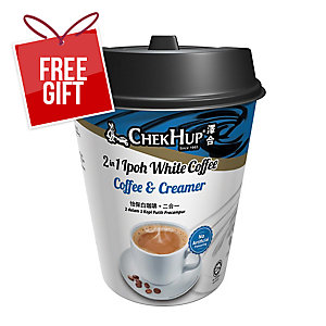 Chek Hup 2 in 1 White Coffee & Creamer Cup 30g