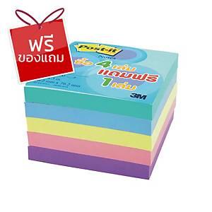 POST-IT กระดาษโน้ต 654-VAD 3X3 นิ้ว คละสีพาสเทล 100แผ่น/เล่ม 5 เล่ม