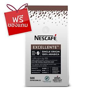 NESCAFE เมล็ดกาแฟ EXCELLENTE 500 กรัม
