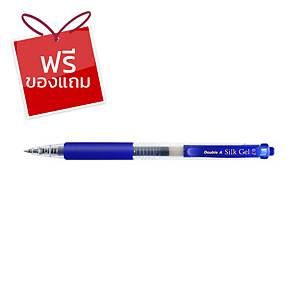 DOUBLE A ปากกาหมึกเจล SILK 0.7 มม. น้ำเงิน