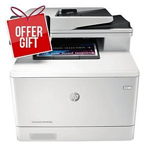 HP M479FDW Color Laserjet Pro MFP A4