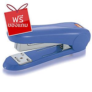 MAX เครื่องเย็บกระดาษ รุ่นHD-50สีน้ำเงิน