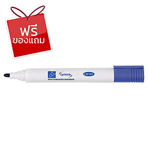ลีเรคโก ปากกาไวท์บอร์ด หัวกลม 1.4-2.2มม. น้ำเงิน
