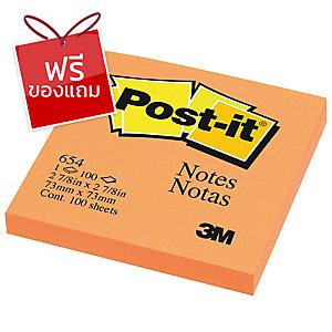POST-IT กระดาษโน้ต 654 3  X 3  สีส้มสะท้อนแสง บรรจุ 100 แผ่น