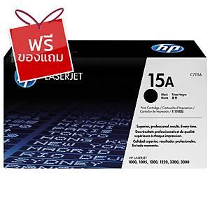 HP ตลับหมึกเลเซอร์ รุ่นC7115A สีดำ