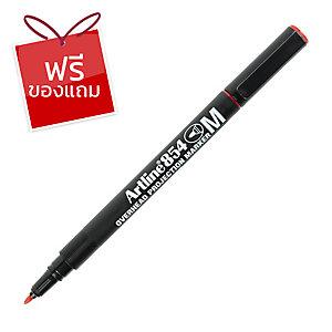 ARTLINE ปากกาเขียนแผ่นใสลบไม่ได้ EK-854 M แดง