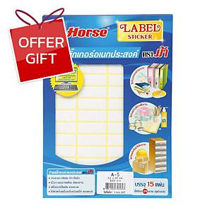 HORSE A5 Label 13mm X 38mm 56 Label/Sheet - Pack of 15 Sheets