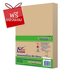 555 ซองเอกสารกระดาษคราฟท์น้ำตาล BA110แกรม ขนาด 7  X 10  แพ็ค 50ซอง