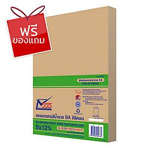 555 ซองเอกสารกระดาษคราฟท์น้ำตาล BA110แกรม ขนาด 9 X12.3/4  (C4) แพ็ค 50ซอง