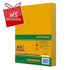 555 ซองเอกสารกระดาษคราฟท์น้ำตาล KA125แกรม ขนาด 7  X 10  แพ็ค 50ซอง