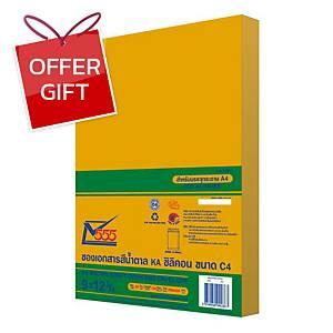 555 Open-End Envelope KA Karft Size 9 X12.3/4  (C4) 125Gram Brown - Pack of 50