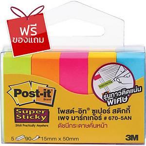 POST-IT เพจมาร์กเกอร์ 670-5AN 0.5 x2  - 5 สี