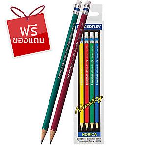 STAEDTLER ดินสอไม้ NORICA NOVELTYHB คละสี กล่อง 12 แท่ง