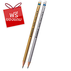 STAEDTLER ดินสอไม้ PACIFIC HB คละสี กล่อง 12 แท่ง