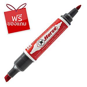 ตราม้า ปากกาเคมี2 หัวหัวกลม 2มม. หัวตัด 3-5มม. แดง