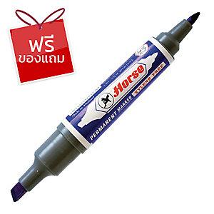 ตราม้า ปากกาเคมี2 หัวหัวกลม 2มม. หัวตัด 3-5มม. น้ำเงิน