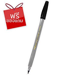 ตราม้า ปากกาหัวสักหลาด H-110 ด้ามปลอก 1.0มม.ดำ