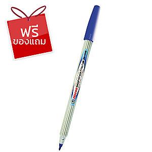 ตราม้า ปากกาหัวสักหลาด H-110 ด้ามปลอก 1.0มม.น้ำเงิน