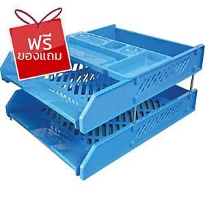 WAGO ถาดใส่เอกสาร WG422 2ชั้น สีฟ้า