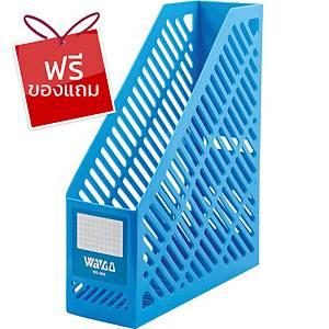 WAGO กล่องเก็บเอกสาร WG301 28.5X8X24ซม. A4 สีฟ้า