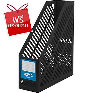 WAGO กล่องเก็บเอกสาร WG301 28.5X8X24ซม. A4 สีดำ