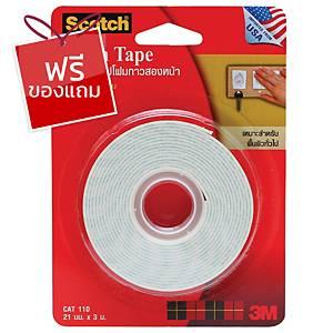 SCOTCH เทปโฟมกาวสองหน้าCAT 11021มม. x 3ม.