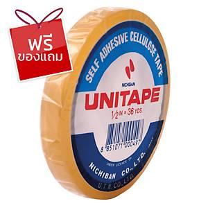 UNITAPE เทปใส 1/2นิ้ว x 36 หลา แกน 3 นิ้ว