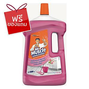 MR MUSCLE น้ำยาทำความสะอาดพื้น กลิ่นฟลอรัลเพอร์เฟ็คชั่น 2000 มิลลิลิตร