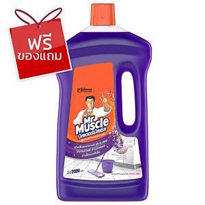 MR MUSCLE น้ำยาทำความสะอาดพื้น กลิ่นลาเวนเดอร์ 2000 มิลลิลิตร