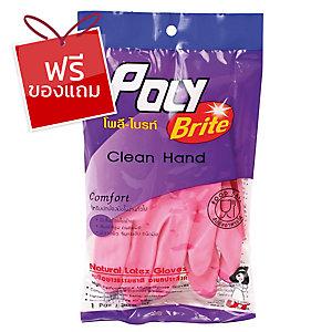 POLY-BRITE ถุงมือยางพร้อมซับในด้วยใยฝ้าย ไซส์ M 1 คู่