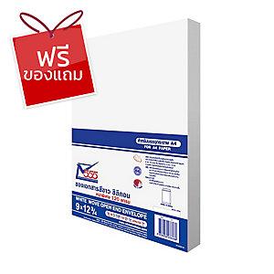 555 ซองเอกสารสีขาว 120แกรม ขนาด 9 X12.3/4  (C4) แพ็ค 50ซอง