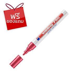 EDDING ปากกาเพ้นท์ 750 หัวกลม 2-4มม. แดง