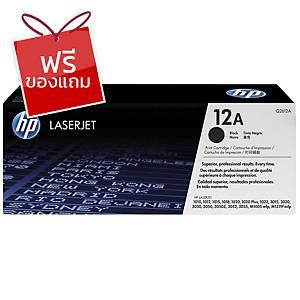 HP ตลับหมึกเลเซอร์ รุ่น Q2612A สีดำ