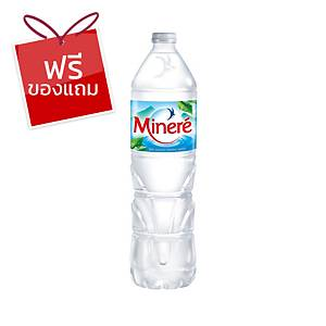 MINERE น้ำแร่ 1.5 ลิตร แพ็ค 6 ขวด