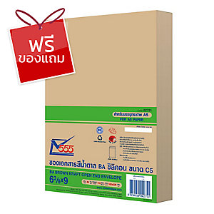 555 ซองเอกสารกระดาษคราฟท์น้ำตาล BA110แกรม ขนาด 6.3/8  X 9  (C5) แพ็ค 50ซอง