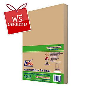 555 ซองเอกสารกระดาษคราฟท์น้ำตาล BA110แกรม ขนาด 10  X 15  แพ็ค 50ซอง