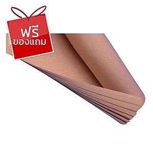 กระดาษคราฟท์ห่อพัสดุ ขนาด 35นิ้ว X 47นิ้ว 125แกรม แพ็ค 10แผ่น สีน้ำตาล