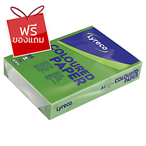 ลีเรคโก กระดาษการ์ดสี A4 160 แกรม เขียว 1 รีม บรรจุ 250 แผ่น
