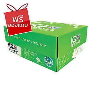 IQ กระดาษต่อเนื่องเคมี 3 ชั้น 9X11นิ้ว 1 กล่อง บรรจุ 500 ชุด กล่องฟ้า