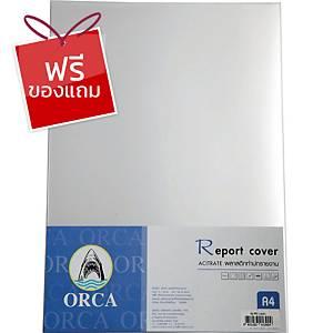 ORCA ปกรายงาน A4 หนา แพ็ค 20 แผ่น ใส