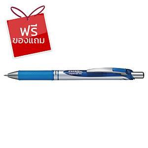 PENTEL ปากกาหมึกเจล ENERGEL BL77 ด้ามกด 0.7มม. น้ำเงิน