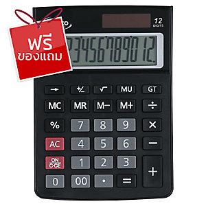 ลีเรคโก เครื่องคิดเลขชนิดตั้งโต๊ะ i-1126 10 หลัก