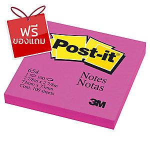 POST-IT กระดาษโน้ต 654 3  X 3  สีชมพูบานเย็นสะท้อนแสง บรรจุ 100 แผ่น
