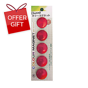 DM-30 MAGNETIC BEANS ROUND 30MM RED - PACK OF 5