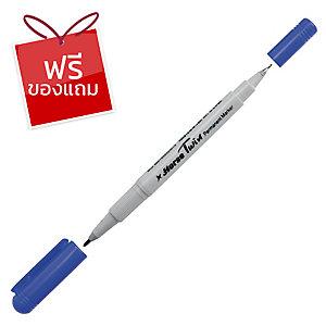 ตราม้า ปากกาเคมี 2 หัว H-41 หัวกลม 2มม. และ 4มม. น้ำเงิน