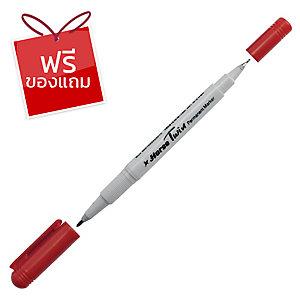ตราม้า ปากกาเคมี 2 หัว H-41 หัวกลม 2มม. และ 4มม. แดง